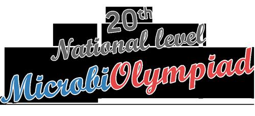 20th-microbiolympiad-logo